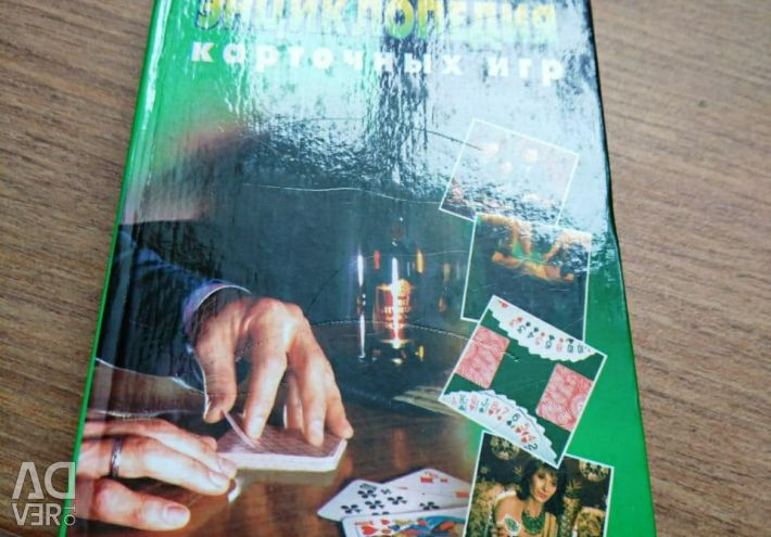 Encyclopedia of card games