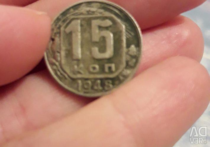 Νόμισμα της ΕΣΣΔ 15 καπάλες 1948