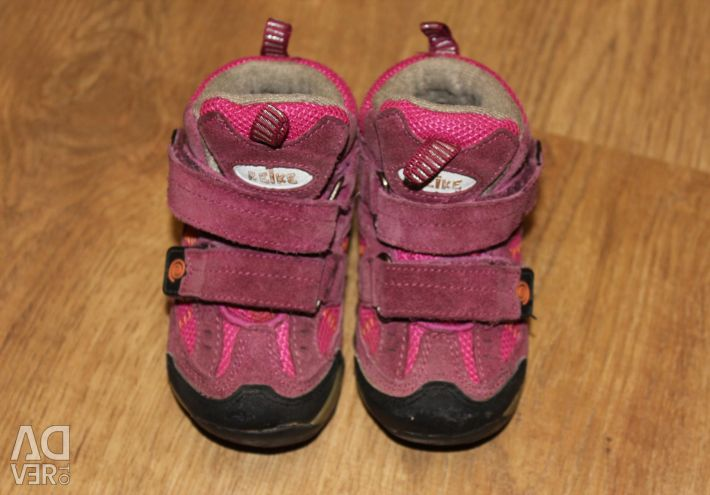 Reike Fall / Winter Membrane Boots