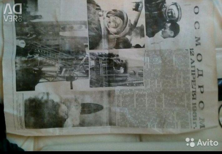 Εφημερίδα Izvestia 1961, Πτήση του Γιούρι Γκαγκάριν