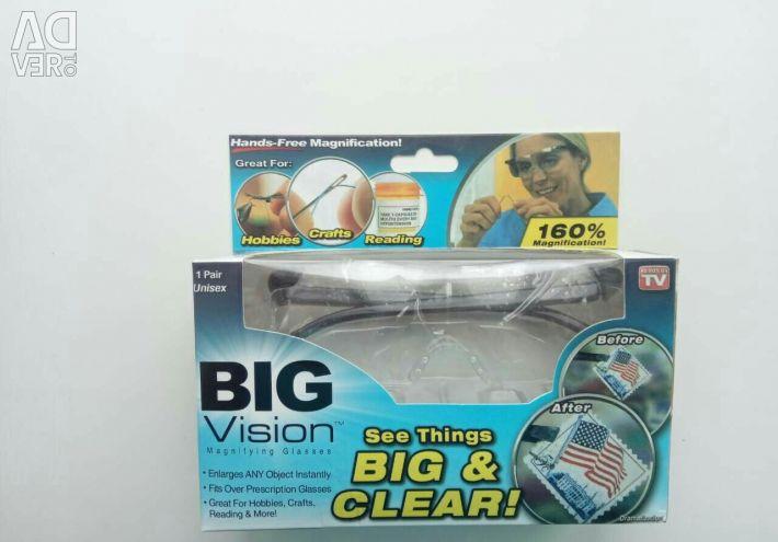 Magnifying Glasses Big Vision160%