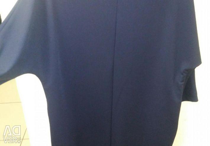 New dress 50p