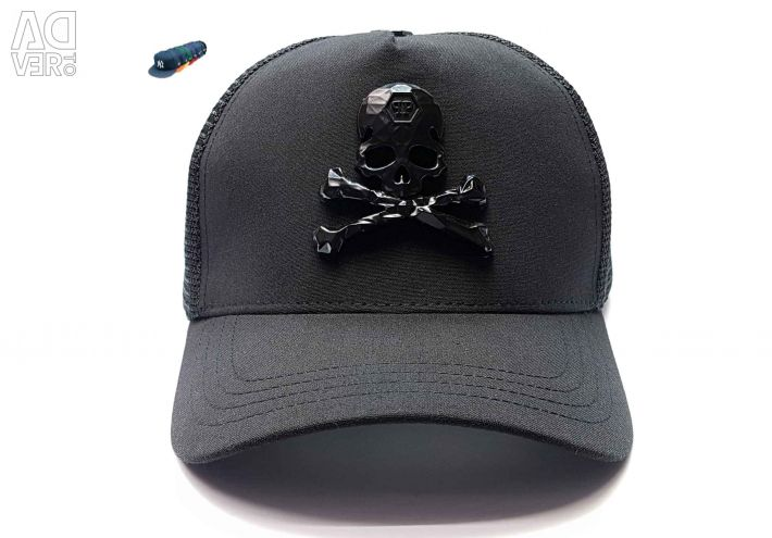 Baseball Cap Philipp Plein Roger Mesh (Black)