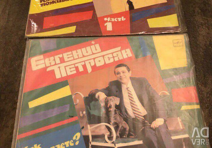 Пластинки винил Петросян