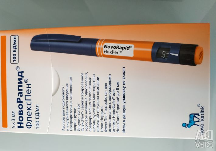 Novorapid flekspen pen 5pcs