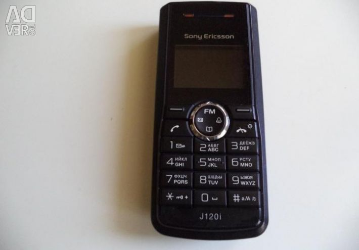 Sony Ericsson J120i