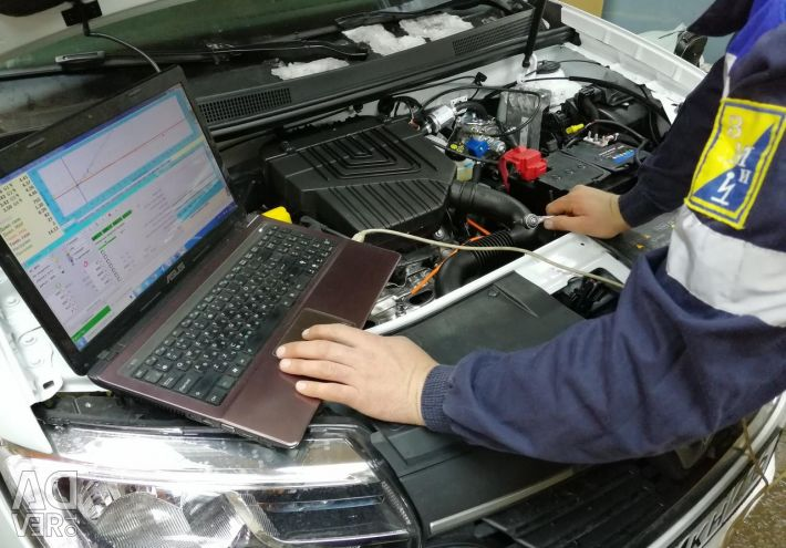 B U gbo installation on a car; switching a car to gas