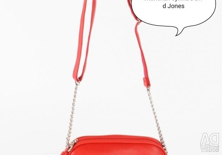 Women bag David Jones