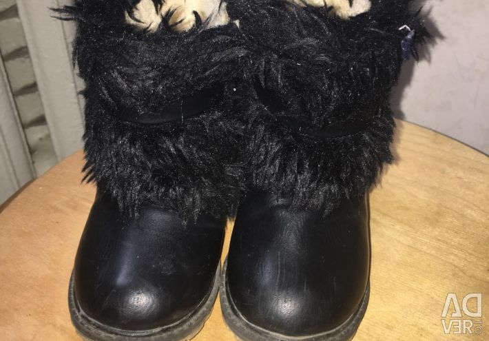Boots 23-24
