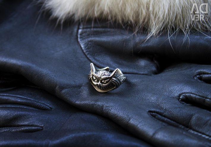 Inelul Cheshire Cat
