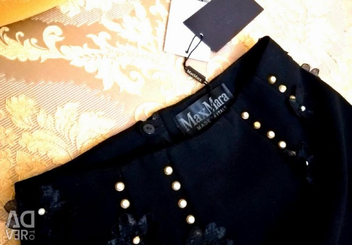 ?Max Mara black skirt