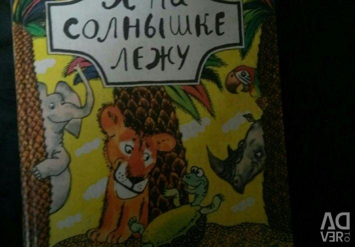 Σεργκέι Κοζλόφ,