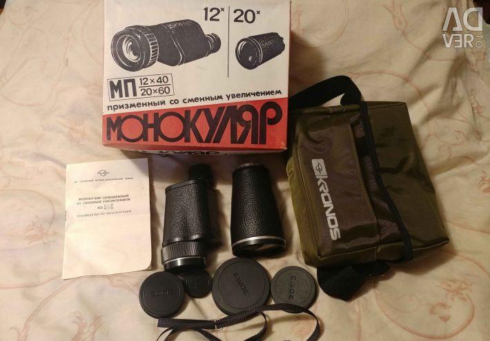 Monocular MP 12x40 - 20x60 ZOMZ