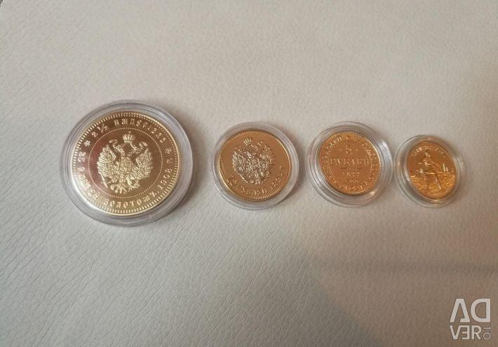 Coins in capsules