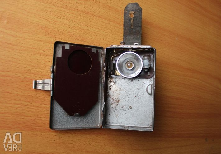 Railroad flashlight pocket USSR