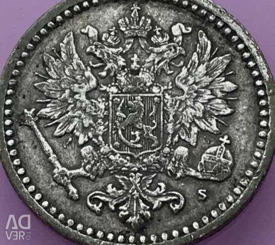 Rare Tsarist Russia