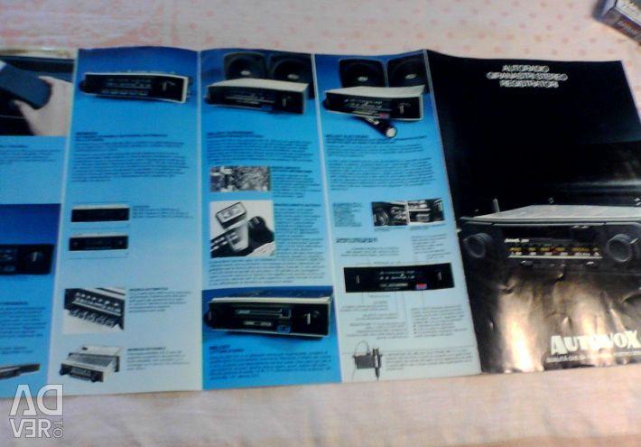 Буклет Autovox 1977року.