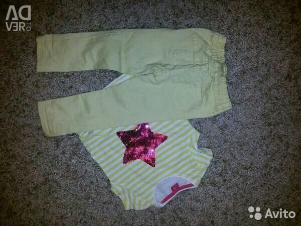 Branded clothes 92-98