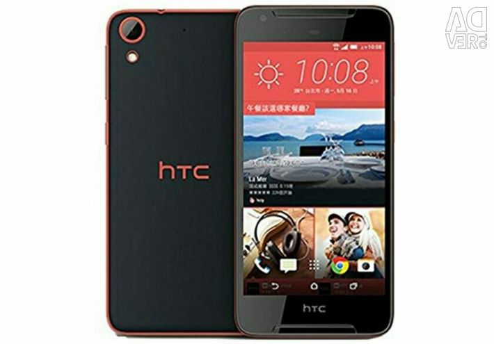 HTC D628 Dual sim phone