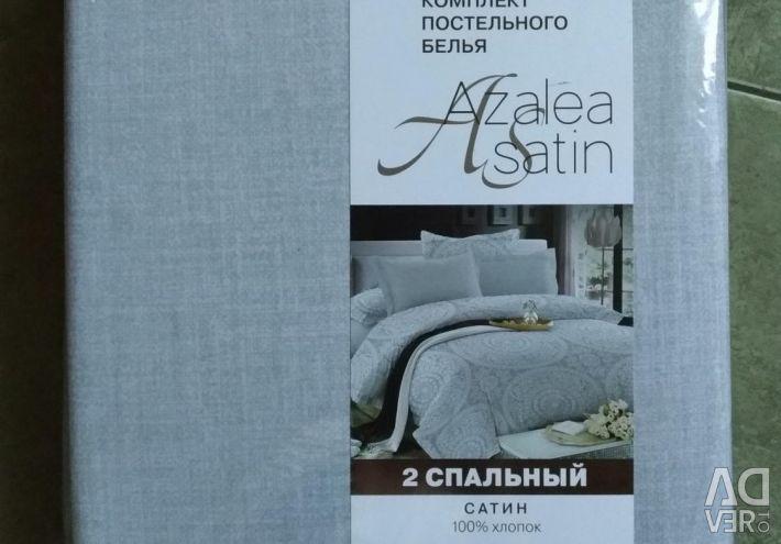 Setul de lenjerie Seta 2 dormește nou
