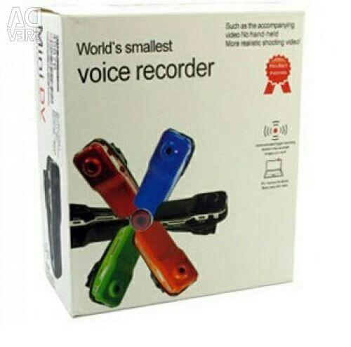 RECORD RECORD VOICE
