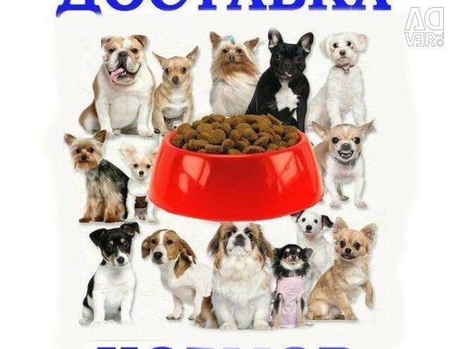 Goods for dogs