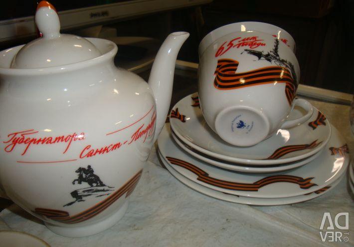 Tea set new / set not set