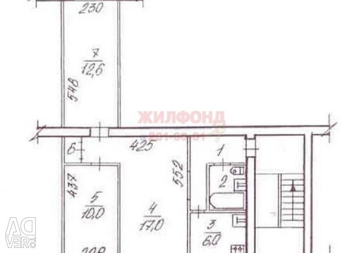 Apartment, 3 rooms, 57 m²