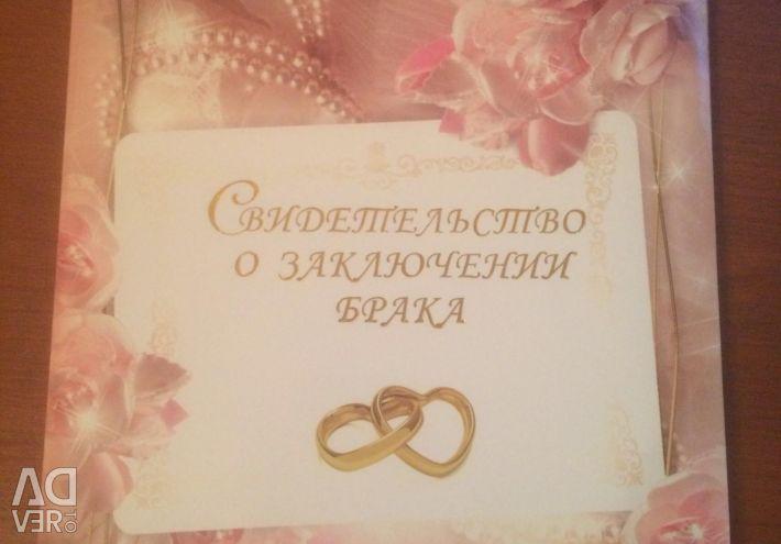 Evlilik Sertifikası
