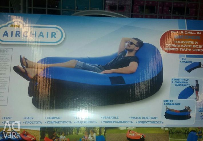 Inflatable sun lounger