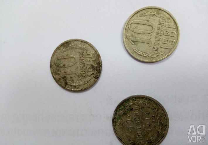 Monede antice