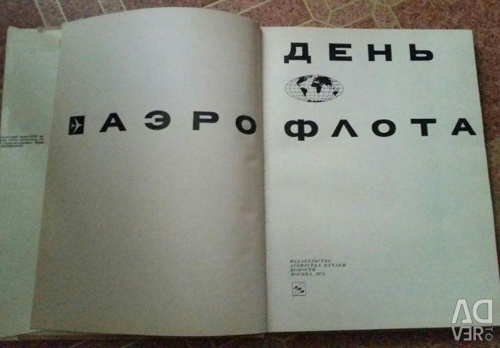 Famous album Aeroflot Day 1973