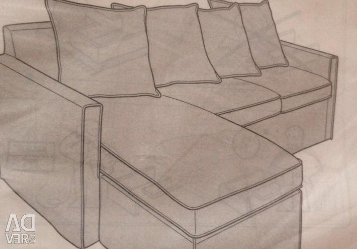 Νέο κάλυμμα καναπέ Ikea