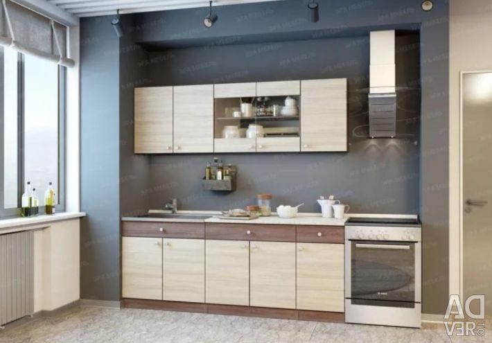 Bucătărie modulară din fabrică