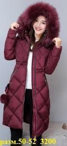Warm Fashionable Parkas Jackets