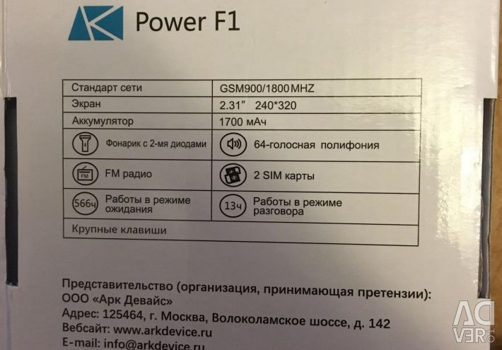 New ARK Power F1 phone for 2 sim cards