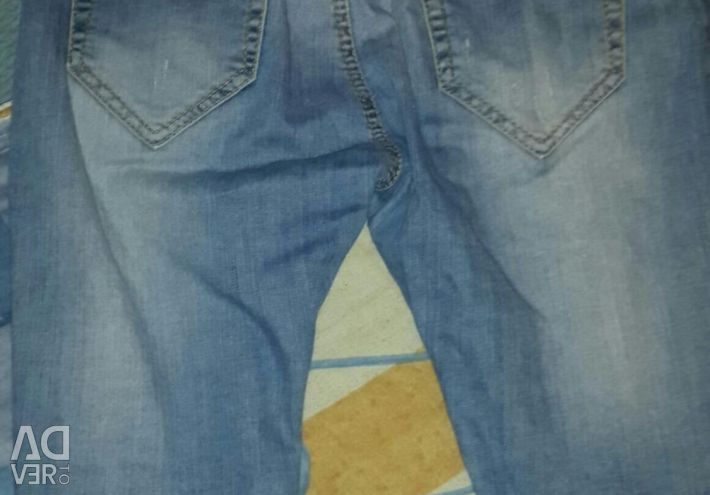 Jeans Amnesia