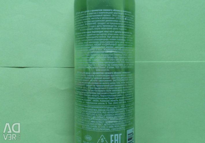 Shower gel aroma of fresh apple and honeysuckle