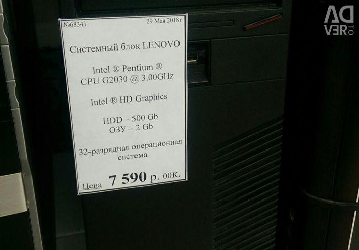 Системний блок LENOVO