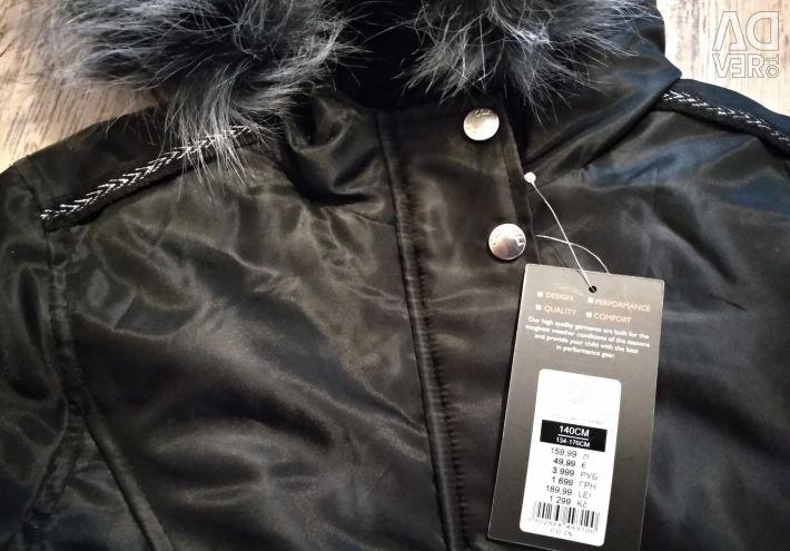 New Parka Jacket for a Girl 140