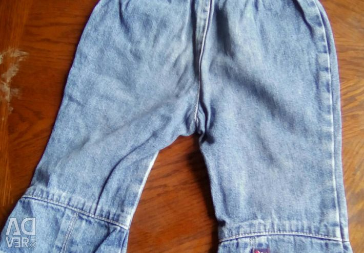 Jeans înălțime 68cm