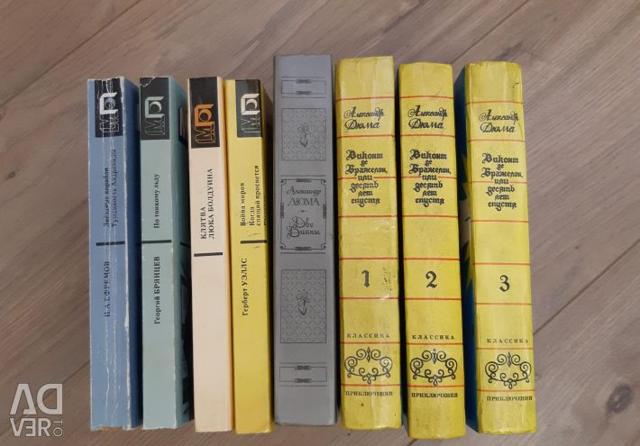 Books series Classic and Modern