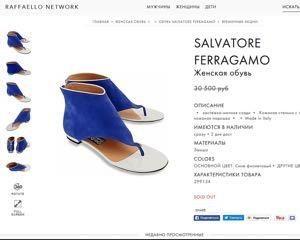 SALVATORE FERRAGAMO, sandale originale, noi