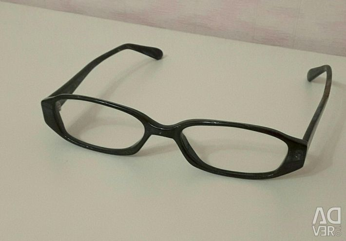 Ochelari de vedere pentru ochelari