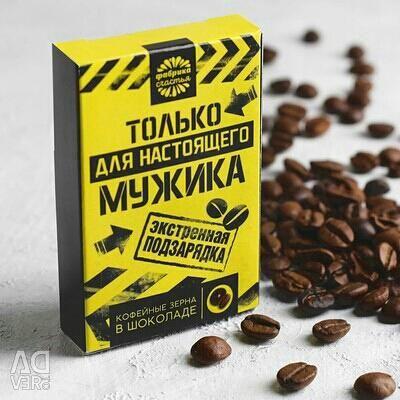 Κόκκοι καφέ στη σοκολάτα