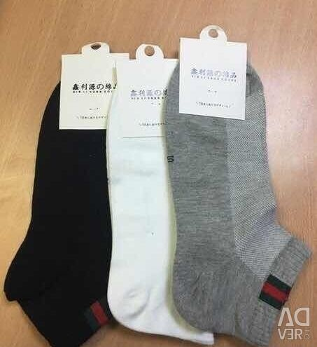 Κάλτσες GUCCI, Νότια Κορέα