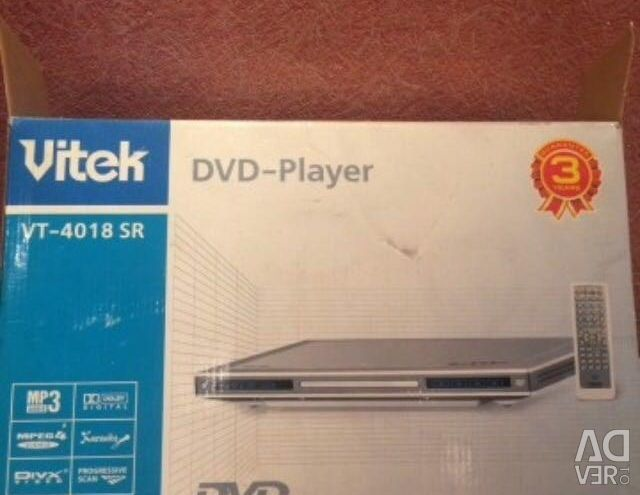 Vitek DVD player