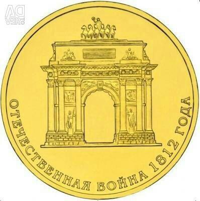 Ανταλλαγή αναμνηστικών κερμάτων