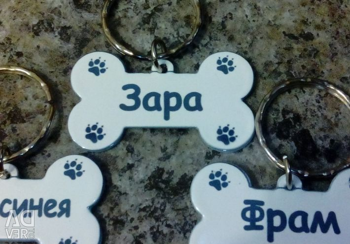 Address books for dogs and cats