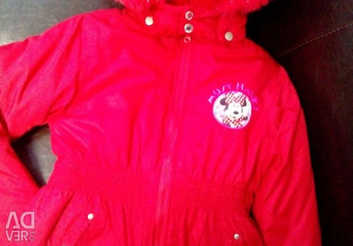 Yeni disney ceketler